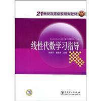 linear algebra study guide: LIU RUI QIN