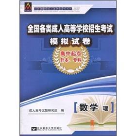 2010 year - math management - in: BEN SHE.YI MING