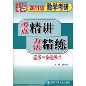 Mathematics I and Mathematics II - mathematical: GONG DONG BAO