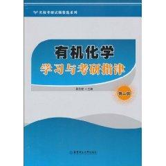 organic means of learning and PubMed Jin (second version): WU FAN HONG ZHU