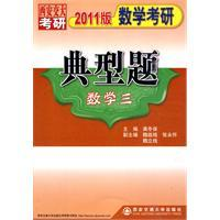 2011 version of the classic math problem: GONG DONG BAO