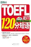 TOEFLiBT1120 points phrases (New East)(Chinese Edition): XIAO PEI