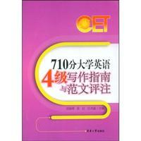 710 points CET Writing Guide and Fan Commentary: LIU RUI QIN ZHANG HONG REN JIE CHAO