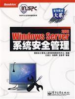 Windows Server 2003 system security management: WANG SHU JIANG // LIU XIAO HUI // ZHANG KUI TING