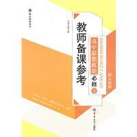 high ideological and political compulsory 2 -: ZHUO FU BAO