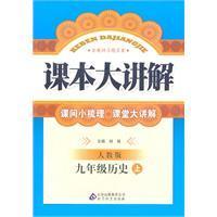 9 year history of the - PEP: LIU QIANG ZHU