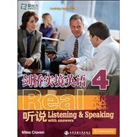 heard - Cambridge reality English -4(Chinese Edition): KE LA WEN
