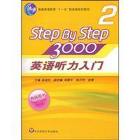 entry 3000:2 Listening: Teacher s Book: ZHANG MIN LUN