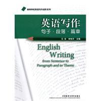 English Writing (sentences paragraphs. chapter): SHI JIAN SHUAI PEI TIAN ZHU ; SHI JIAN [ DENG ]