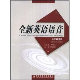 new English voice(Chinese Edition): LI SHAO SHAN ZHANG CHAO YI ZONG