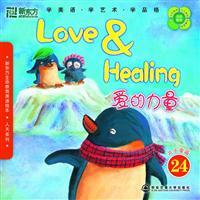 New Oriental Education United States word picture book of life 24. One-day series: the power of ...