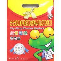 Ait Beit Children English(Chinese Edition): LUO ZAN NI