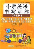 sixth-grade book - (one to teach version) - Primary English writing training - (PEP) - for the ...