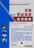 secretarial job applications in English tutorial: LI HUA ZHU