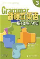 new model of English-based workbooks -3(Chinese Edition): YUE HAN XUN