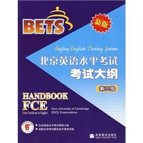Beijing English Proficiency Test (Level 3) Examination: BEI JING YING