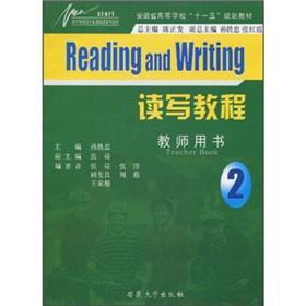 Reading and Writing Teacher s Book (Book)(Chinese Edition): SUN SHENG ZHONG ZHU ZHANG HE [ DENG ]