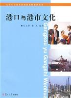 port and port city of culture(Chinese Edition): MAO LI QUN