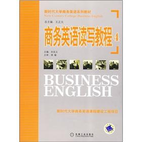 Business English Reading and Writing: 4(Chinese Edition): SUN YOU YI