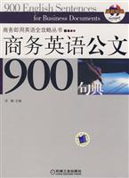 Business English documents 900 Code(Chinese Edition): HAO HAN