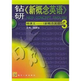 learn new concepts in English 4: PAN ZHANG XIAN / ZHU