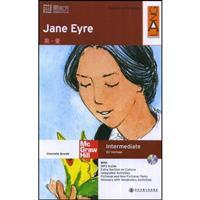 Jane Eyre - (19)(Chinese Edition): Charlotte Bronte YANG YUE