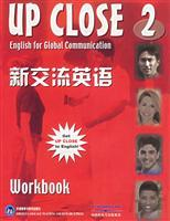 new exchange English: Workbook: 2(Chinese Edition): Jennifer Bixby) BI KE SI BI