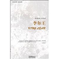 English-Chinese translation masterpiece Name