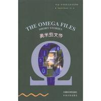 Omega file - bookworm Oxford English bilingual books (1) (for first day. Grade Two): YING GUO) BA ...
