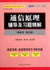 New English-Chinese Dictionary (revised edition color): ZHAO JING