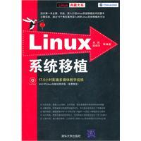 Linux system migration (including CD): LIU GANG ZHAO