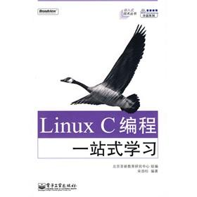 Linux C programming one-stop learning(Chinese Edition): BEI JING YA
