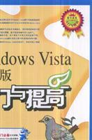 New Chinese version of Windows Vista to improve entry and: SHEN LONG GONG ZUO SHI / SHEN LONG GONG ...