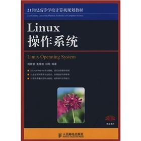 Linux OS: LIU RUO HUI
