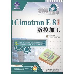cimatron - AbeBooks