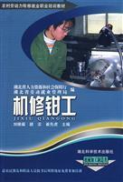 machine repair fitter: LIU JI FU
