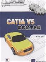 CATIA V5 CNC machining tutorial: ZHAN CAI HAO