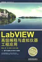 LabVIEW high-level programming and virtual instrumentation engineering: LEI ZHEN SHAN // WEI LI // ...