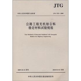 JTGE51-2009-highway construction and stable inorganic binder material: JIAO TONG BU