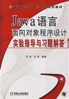 Java object-oriented programming language and exercises to: FAN MEI MA