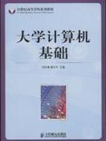 Computer-based(Chinese Edition): LIU HONG MEI // HUO SHI PING / LIU HONG MEI HUO SHI PING