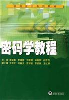 Password Tutorial: ZHANG FU TAI