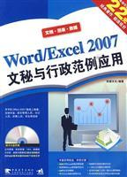 WordExcel 2007 examples of secretarial and administrative applications: documents chart data: JIE ...