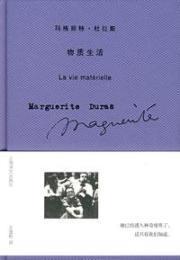 material: heat Luomu Bo Breuer Tanhua Lu (hardcover)(Chinese Edition): MA GE LI TE DU LA SI (...