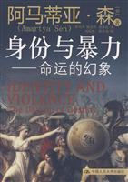 Identity and Violence: the illusion of destiny(Chinese: YIN) A MA