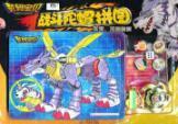 Digimon fighting gyro puzzle - gray wolf. Jia Lulu beast(Chinese Edition): GUANG DONG XING XING WEN...