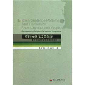 English sentences with English translation: based on: WANG XIAO NONG