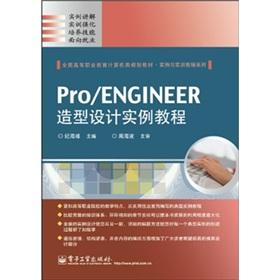 PE design tutorial examples: JI HAI FENG ZHU