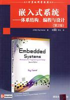 embedded systems architecture Embedded systems architecture: designing for concurrency, security, and reliability - daniele lacamera - isbn: 9781788832502 design and implement a robust system with a deep insight into the best design patterns and practices programmers and architects can implement to build great embedded systems.