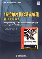 16 bit microcontroller C programming language: Based PIC24(Chinese Edition): YI)Lucio Di Jasio